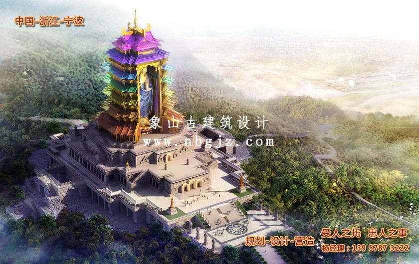藥師佛琉璃寶塔—湖北東方山弘化禪寺