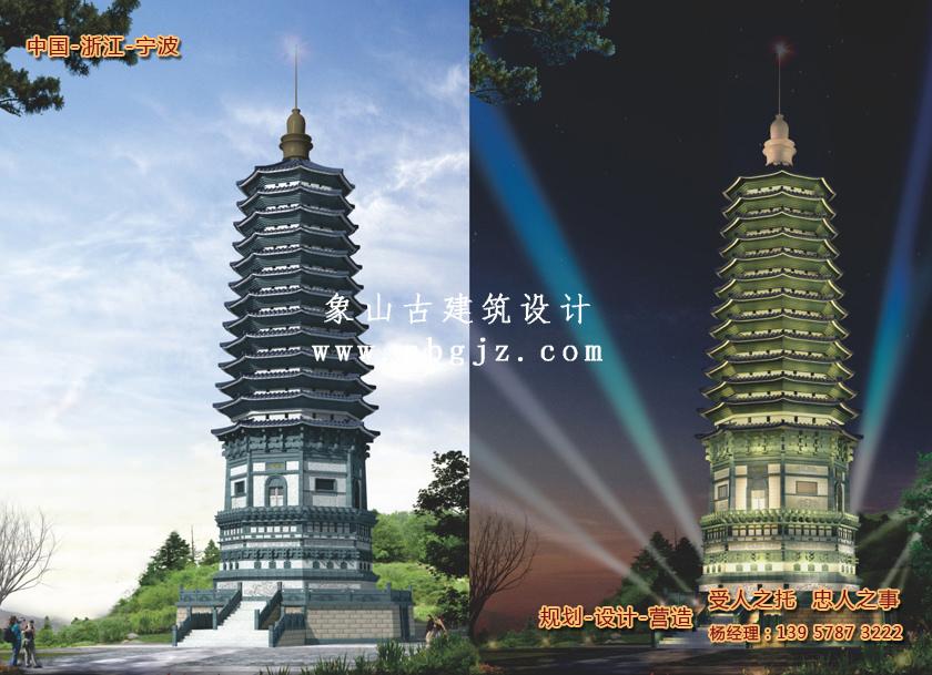 古建筑设计_河北滦县研山文峰塔设计
