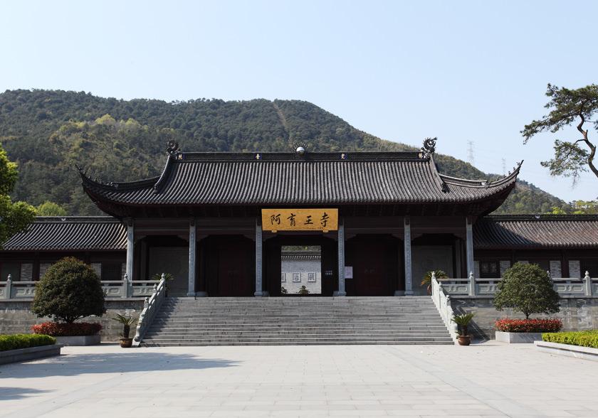 寺庙建设施工—宁波阿育王寺
