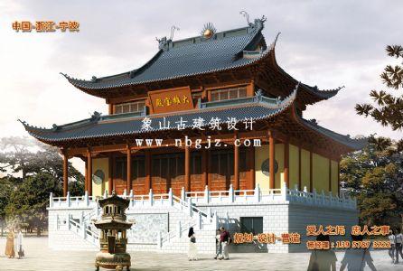 宁波长寿寺大雄宝殿设计
