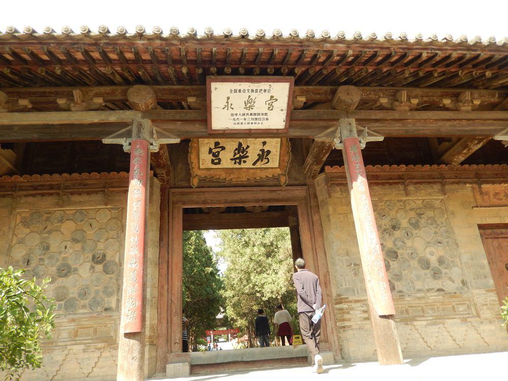 道教宫殿式建筑——永乐宫