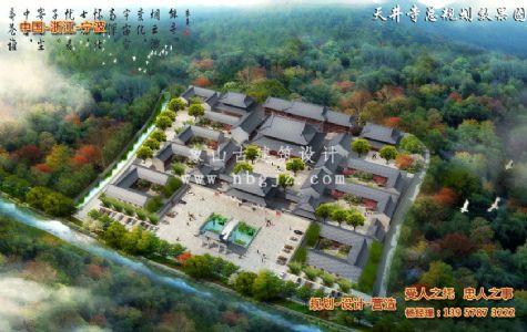宁波天井寺仿古建筑规划设计施工
