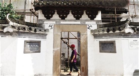 安徽黄山市黟县百年民居古建筑修旧如旧