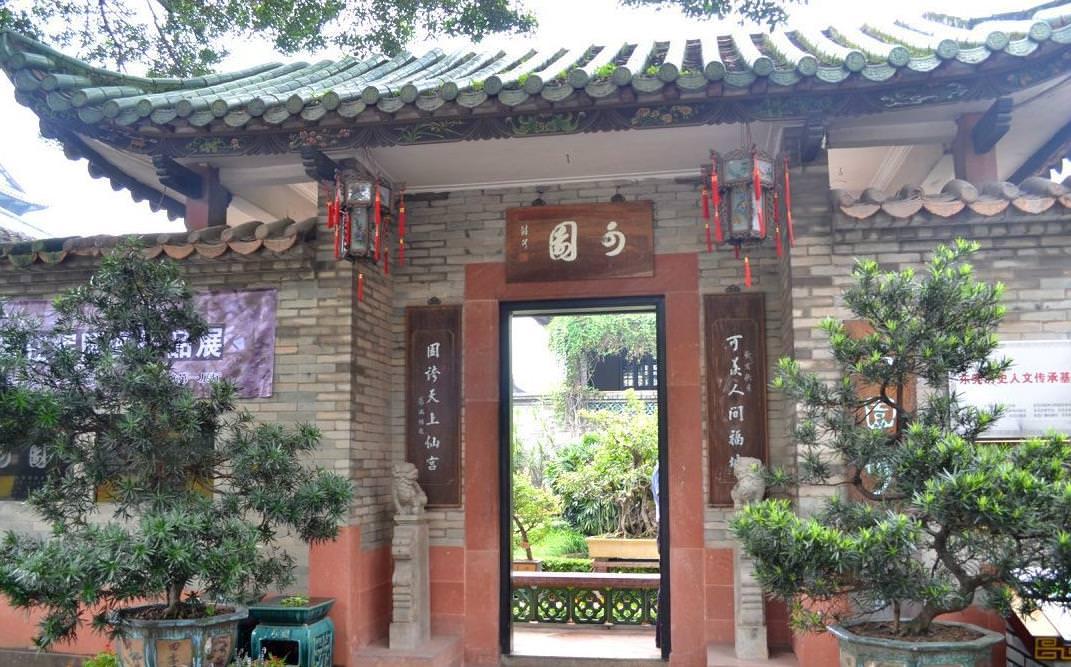 东莞特色古建筑旅游景点可园