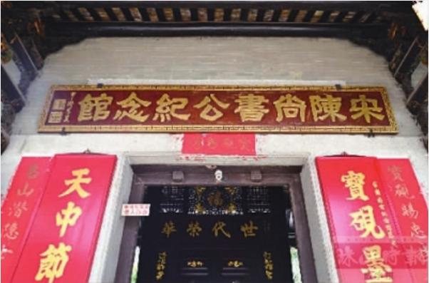 佛山600年的古建筑群-仙槎书院