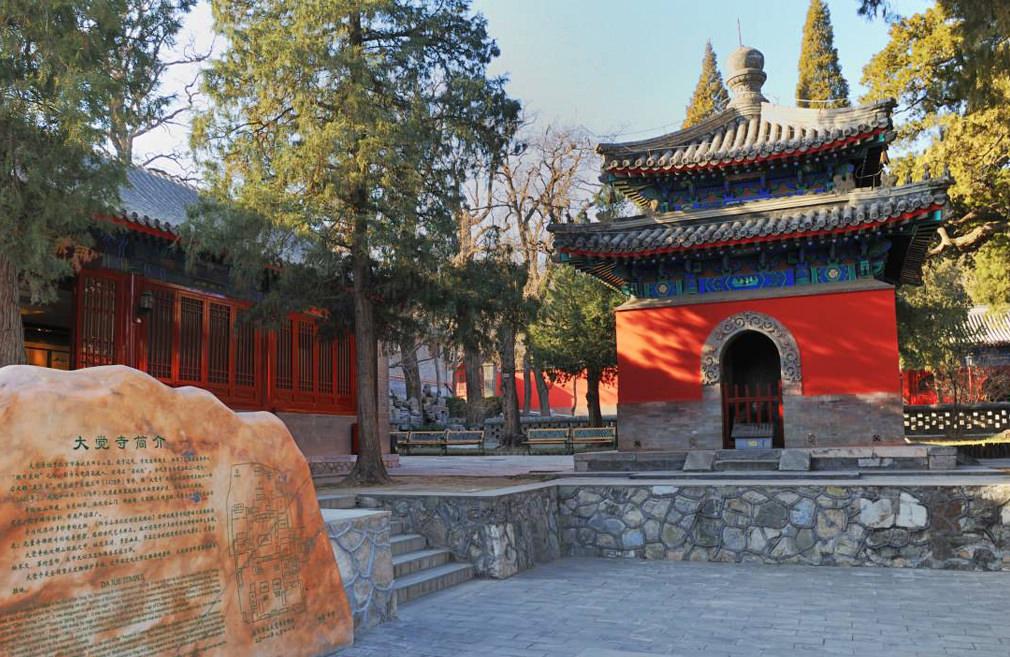 北京寺庙-大觉寺.jpg